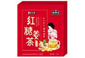 禧莲堂红糖姜茶