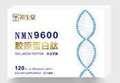 NMN9600胶原蛋白肽压片糖果