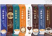 咖啡(八种口味)
