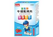 益生菌牛初乳钙片压片糖果