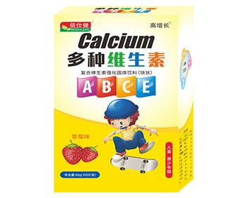 复合维生素强化固体饮料(块状)