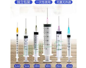 一次性使用无菌注射器.