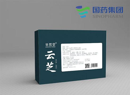 1168医药保健品网-【毕然堂云芝】招商代理彩页