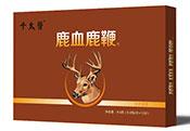 鹿血鹿鞭片板装