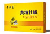 黄精牡蛎片板装