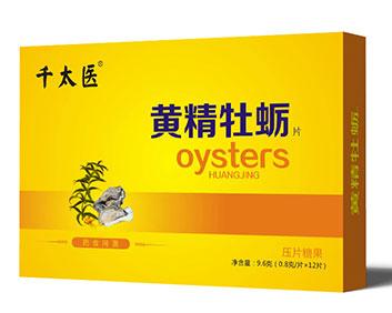 黄精牡蛎片板装.