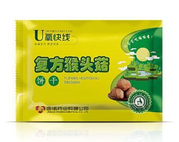 复方猴头菇饼干