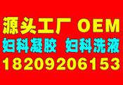 陕西美芙康生物科技有限公司6