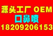 陕西美芙康生物科技有限公司5