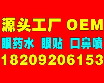 陕西美芙康生物科技有限公司