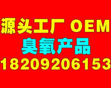 陕西美芙康生物科技有限公司.