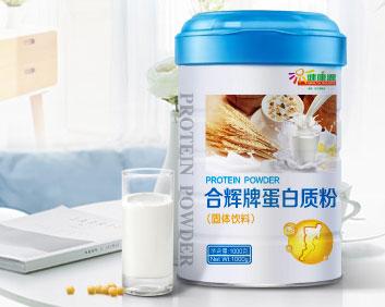 合辉牌蛋白质粉