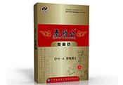 海旭秦药公酸痛舒(HX-A颈椎病)