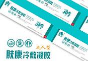 成人乳膏-15g/支