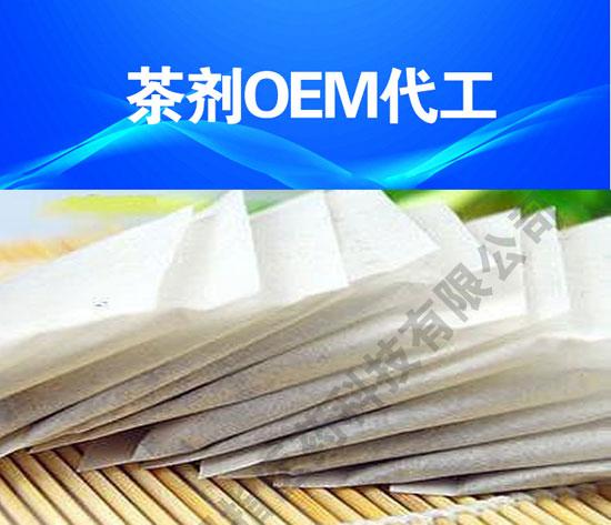 1168医药保健品网-【合辉牌橄榄氨糖钙片】招商代理彩页