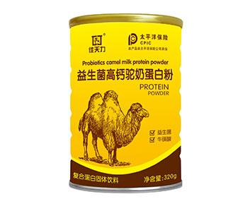 益生菌高钙驼奶蛋白粉