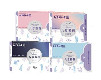 南京同仁堂绿金家园八珍娇颜卫生巾