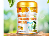DHA藻油牛磺酸多为钙铁锌蛋白质粉