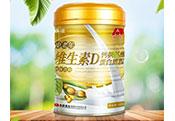 中老年维生素D钙氨基酸蛋白质粉