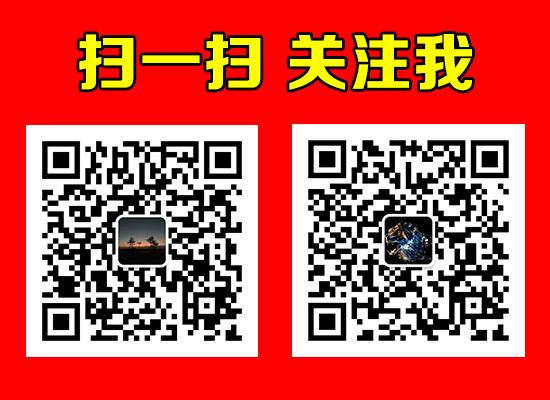 1168医药保健品网-【吉慈康-红豆杉粉】招商代理彩页
