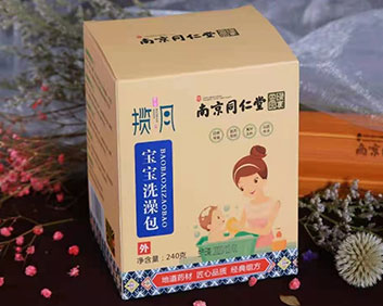 南京同仁堂宝宝洗澡包