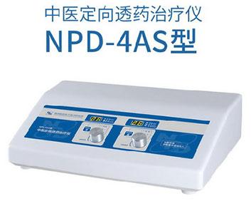 中医定向透药治疗仪NPD-4AS型