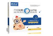 鼻炎穴位贴 (6 6 贴装) 二类器械