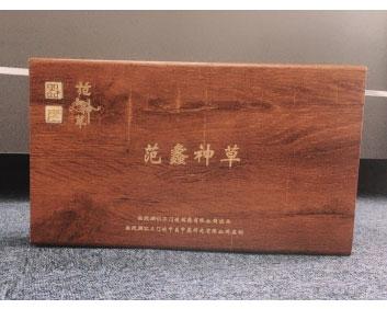 范蠡神草礼盒