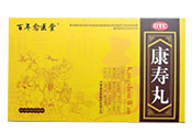 百年愈医堂-康寿丸-raybet雷电竞appOTC