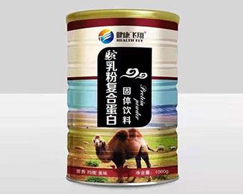 驼乳粉复合蛋白固体饮料