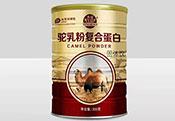 驼乳粉复合蛋白固体饮料300克