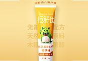 儿童水果味牙膏(橙子味)