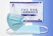 医用外科口罩生产厂家