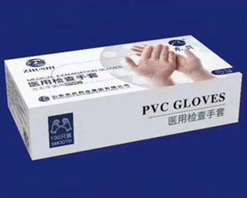 PVC手套生产厂家