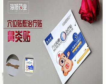 鼻炎护理贴 鼻塞鼻痒贴 过敏鼻炎贴儿童鼻炎贴厂家oem