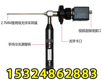 采耳检测仪1