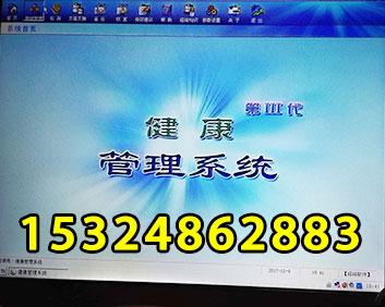 中医经络检测仪