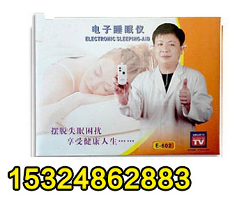 电子睡眠仪