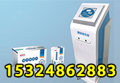 糖尿病专用复合磁通络治疗仪+糖尿病专用耗材
