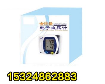 新款腕式血压计8