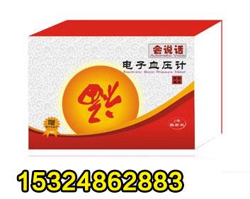 红色福款电子血压计精品