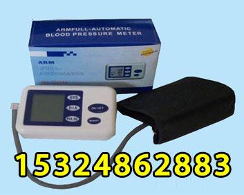 臂式血压计.