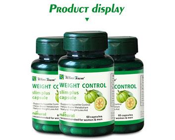 出口外贸排毒雷电竞下载官方版slimming pills detox 可贴牌定制