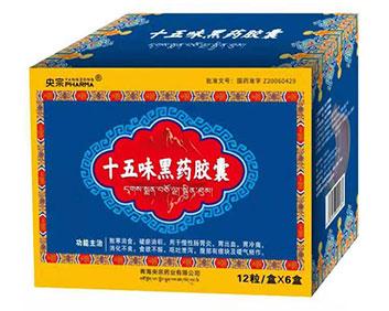 十五味黑药雷电竞下载官方版(raybet雷电竞app)