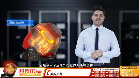 1168医药保健品网-【邦博尔气炸锅】招商代理彩页
