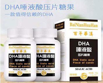DHA唾液酸压片糖果贴牌代加工