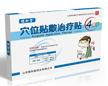 儿童咳喘贴OEM/ODM贴牌加工
