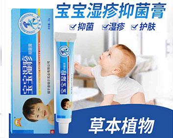 宝宝湿疹膏