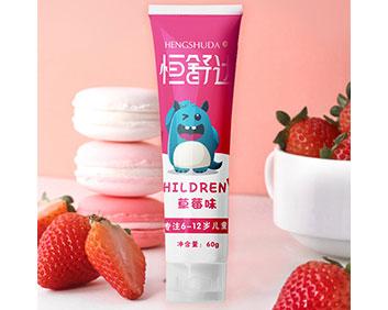 恒舒达牙膏(草莓味)