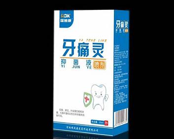 牙痛灵抑菌液喷剂
